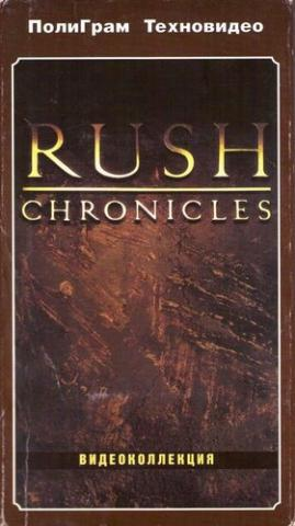 Daiktas Rush - Chronicles: the video collection - vhs [vaizdajuostė]