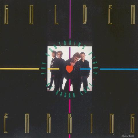 Daiktas Golden Earring - The continuing story of radar love